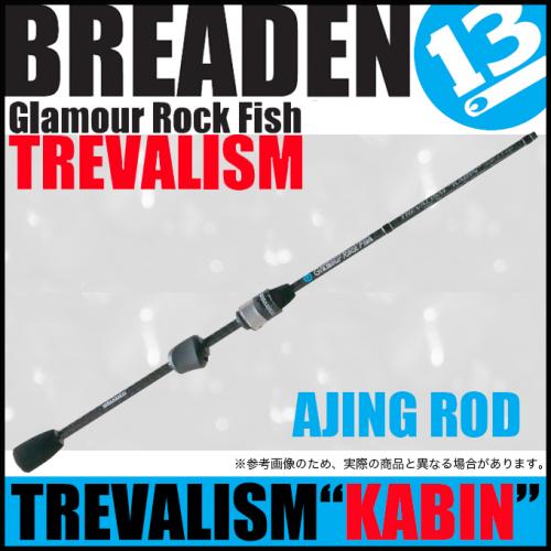 Breaden Trevalism «KABIN» 410CT-tip