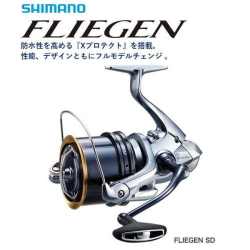 Shimano 17 Fliegen SD 35