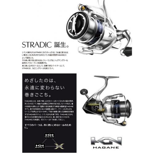 Shimano 15 Stradic C3000HG
