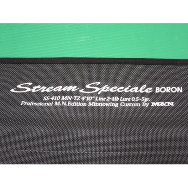 M&N Stream Speciale BORON SS-410MN-TZ