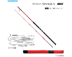 Shimano 20 World SHAULA BG 2836RS-2