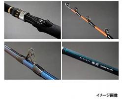Daiwa 20 KYOKUEI HIRAME MH-270-J