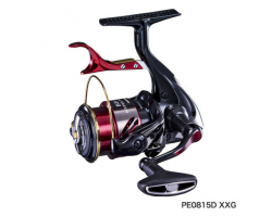 Shimano 20 BB-X Hyper Force PE0815D XXG