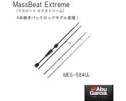 Abu Garcia Mass Beat Extreme MES-584UL
