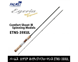 Palms Egeria Native Performance ETNS-39XUL