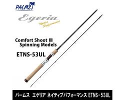Palms Egeria Native Performance ETNS-53UL