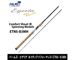 Palms Egeria Native Performance ETNS-83MH