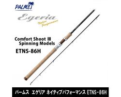 Palms Egeria Native Performance ETNS-86H