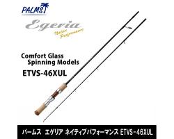 Palms Egeria Native Performance ETVS-46XUL
