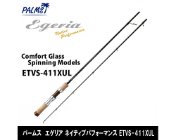 Palms Egeria Native Performance ETVS-411XUL