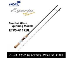 Palms Egeria Native Performance ETVS-411XUL