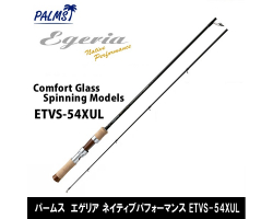 Palms Egeria Native Performance ETVS-54XUL