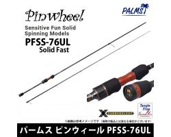 Palms Pinwheel PFSS-76UL Solid Fast