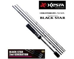 Xesta Black Star Mobile S510