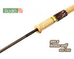 Rodio Craft 999.9 Meister Bronze Wolf 62L-TRZ