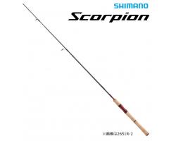 Shimano 19 Scorpion 2652R-2