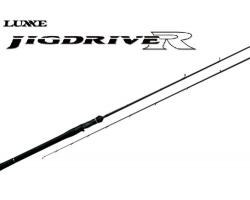 Gamakatsu Luxxe JigDriveR S63L