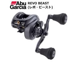 Abu Garcia REVO BEAST 41 HS-L