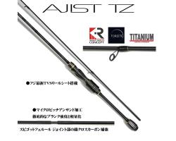 Tailwalk AJIST TZ 53/SSL
