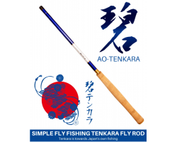 Five Star Ao Tenkara 360