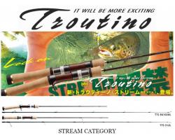MajorCraft Troutino TTS-692ML Stream Model