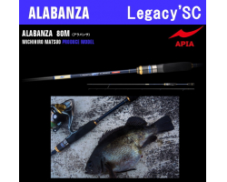 Apia Legacy'SC ALABANZA 80M