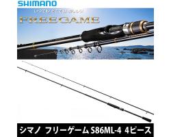 Shimano Free Game S86ML-4