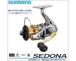 Shimano 17 Sedona C3000HG