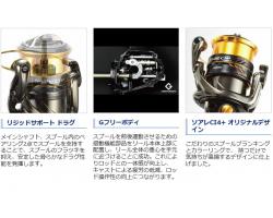 Shimano 17 Soare CI4+ 2000S HG