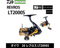 Daiwa 20 Revros LT2000S