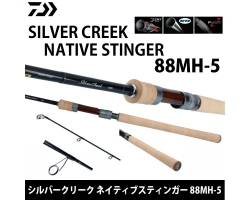 Daiwa Silver Creek Native Stinger 88MH-5