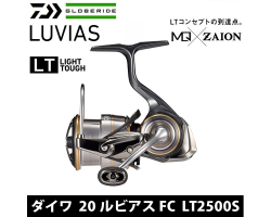 Daiwa 20 Luvias FC LT2500S