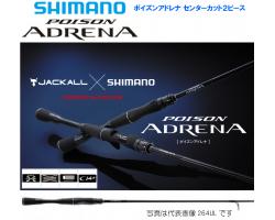 Shimano 19 Poison Adrena 1610MH-2