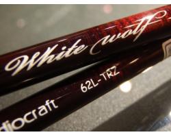 Rodio Craft 999.9 Meister White Wolf 62L-TRZ