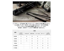 Shimano 19 Free Game XT S76M