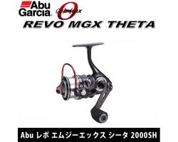 Abu Garcia 20 Revo MGX THETA 2000SH