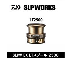 Шпуля Daiwa SLPW EX LT Spool 2500