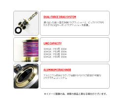 Tailwalk Kuroshio 43HGX