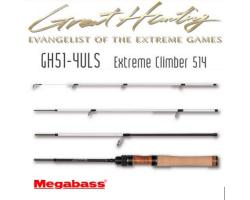 Megabass Great Hunting GH51-4ULS
