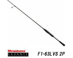 Megabass 19 LEVANTE F1-63LVS 2P