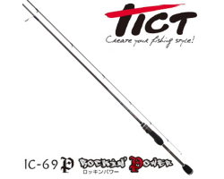 TICT ICE CUBE IC-69P-Sis