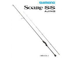 Shimano 18 Soare SS Ajing S610L-S