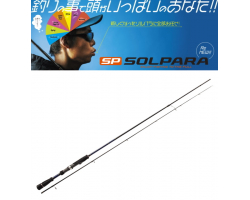 Major Craft 18 Solpara Light Rock SPX-S762UL Solid Tip