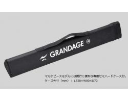 Apia Grandage LITE 76/5
