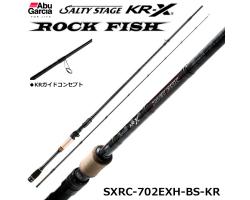 Abu Salty Stage Rock Fish SXRC-702EXH-BS-KR