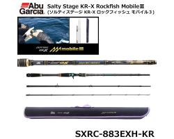 Abu Garcia Salty Stage KR-X Rockfish SXRC-883EXH-KR