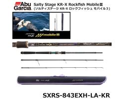 Abu Garcia Salty Stage KR-X Rockfish SXRS-843EXH-LA-KR