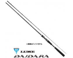 Gamakatsu LUXXE Daidara S77MH
