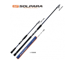 Major Craft Solpara SPXT-S70UL