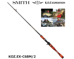 Smith KOZ Expedition KOZ EX-C68M/2